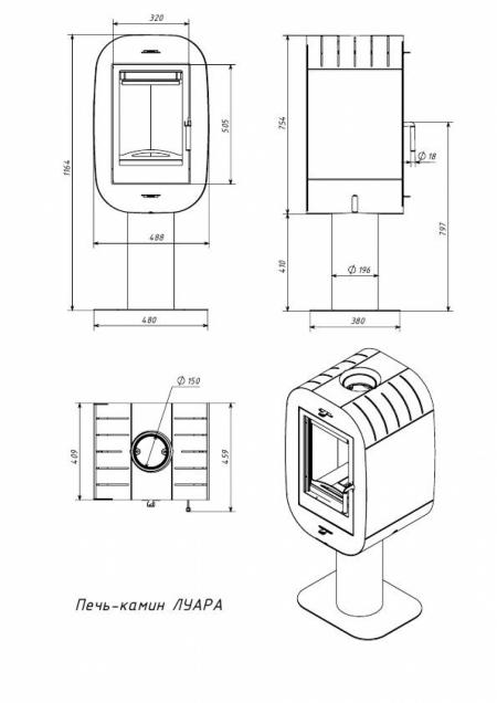 "Печь-камин ""Луара"" АОТ-6,0-01"
